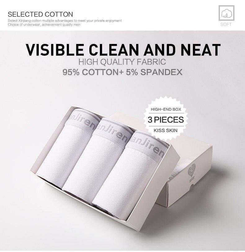 white underwear for men
