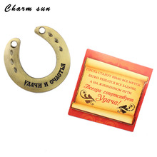 Unique gift box.metal horseshoes. vintage lucky horseshoe crafts for home decoration supplies lucky amulet collection of letters