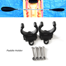2PCS Black Kayak Canoe Paddle Holder Mount Plastic Clips Tackle Gear Accessories Nylon Folding Flat Paddle Clips for Kayak Canoe(China)