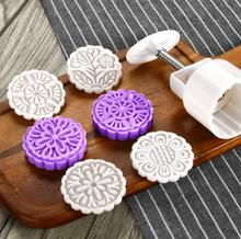 75g 5pcs/set Mid-Autumn Festival Round Moon Cake Molds Plastic 4+1 Flowers Pattern Hand press mooncake tools(China)