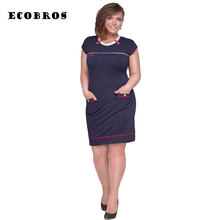 Buy ECOBROS Big size 6XL 2017 Fat MM Woman Dress bodycon solid patchwork knee dresses plus size women clothing 6xl dress for $17.99 in AliExpress store