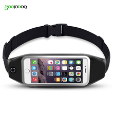 Universal 6 inch Waterproof Sport GYM Running Waist Belt Pack Phone Case Bag Armband for iPhone X 8 7 5 6 6s 7 Plus Samsung S7(China)