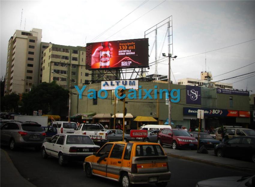 20mm-Digital-LED-Billboard-Peru