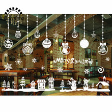 Diy Home Decor New Snow Town Christmas Wall Stickers Removable Window Glass Decorative Wall decal adornos navidad