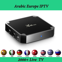 4K Europe IPTV Box Include 2000 French Spanish UK Arabic Indian HD Channels Android TV Box For Football Match 1 Year Free(China)