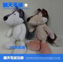Sale Discount ! NICI plush toy stuffed doll cute cartoon animal dog Siberian Husky puppy bedtime story birthday gift 1pc