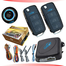 auto smart car alarm system with start stop ignition button  handfree central lock or unlock car door