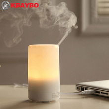 USB Ultrasonic Humidifier Essential Oil Ultrasonic Dry electric fragrance Diffuser Aromatherapy LED Night Light