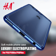 H&A Luxury TPU Soft Slim Protect shell Phone Blue Case For Huawei P10 P10 lite P10 Plus Cover For Huawei Honor 9 Cases(China)