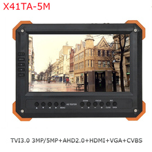 "kaycube X41TA-5M 7""TFT LCD HD-TVI3.0+AHD2.0+HDMI+VGA+CVBS Camera Video Monitor Tester HD-AHD 2.0 HD-TVI 3.0 12V 2A Output Test(China)"