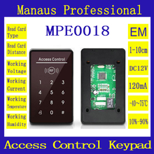 Wholesale Hot Selling 125 khz RFID touch keyboard access control system support reader 1000 user ID Card crystal keypad E18