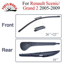 Windshield Front/Rear Wiper Arm And Blade For Renault Scenic/Grand 2, 2005-2009,Window Silicone Rubber Brush Car Accessories