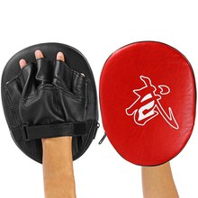 1pc Target Hook Jab Focus Punch Pad Training Glove Mitts Suitable For Thai Boxing Kickboxing Karate Taekwondo Other Martial Arts