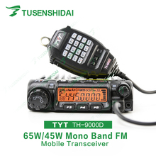 Hot Sell TYT TH-9000D UHF Mono Band Far Communication Range Ham Station Radio with Programming Cable