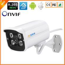 BESDER H.265 Surveillance IP Camera 25FPS 4MP/3MP/2MP Waterproof Outdoor CCTV Camera With 6PCS ARRAY IR LED ONVIF Email Alert(China)