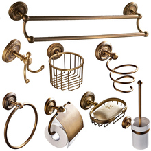 European Antique Bathroom Accessories Sets Brass Bathroom Products Paper Holder Unique Bronze Carved Bathroom Hardware Set