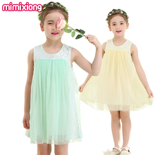 Green Kids Girls Lace Dresses Yellow Sleeveless Toddler Pretty Princess Sundress Summer Birthday Party Gowns For Children's 2017(China)