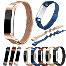 8 Colors Watch band Strap Replacement Milanese Magnetic Loop Stainless Steel Magnetic Lock Band for Fitbit Alta/Alta HR