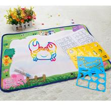 Drawing Toy magic mat Water Drawing painting Writing Mat Board and Magic pen Doodle for children aqua Gift #XT(China)