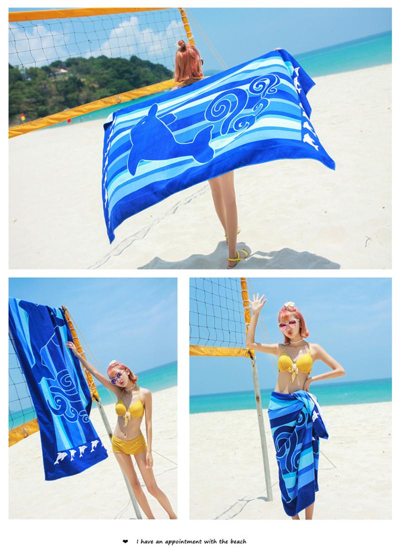Micro Fiber Printed Beach Towel 140*70cm 44
