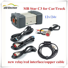 12/24 V MB Star C3 multiplexer star diagnosis c3 for Benz mb star c3 cables full sets with 2015.07 c3 Software HDD Free DHL