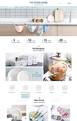 JM-蓝/绿/棕三色家居家饰餐具橱卫用品收纳小商品