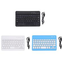 Universal 7 inches Quiet Slim Keyboard for iPad Galaxy Tabs IOS&Android Windows Tablets/Desktop/Laptop Mini Bluetooth Wireless(China)