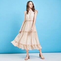 Женское летнее приталенное шифоновое платье с цветочным принтом, расклешенными рукавами и воротником-стойкой