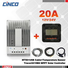 Tracer2215BN 20A 12V/24V solar charge controller & MT50 and USB communication cable & temperature sensor RTS300R47K3.81AV1.1(China)