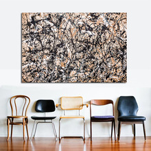 QCART Jackson Pollock Abstract Decorative Pictures Paintings For Living Room Wall Canvas Art