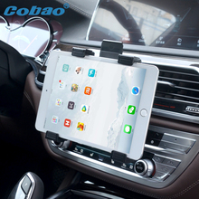 Universal Car outlet Cellphone bracket &Car Air vent Holder Stand & Auto outlet stand For 7 inch to 11 inches Tablet ipad mini