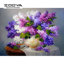 DIY Diamond Painting Needlework Square Full Diamond Embroidery Purple Lilac Flower Vase Painting Pattern Home Decoration BJ121