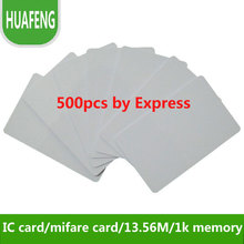 Free shipping by DHL , RFID IC card tags 13.56MHz ,1k memory,s50, access control / time attendance/ car parking +min:500pcs