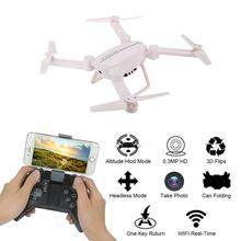 RC Drone Helicopter Foldable Quadcopter Aerial Camera Photography Drone Night Sight Photo Image Mini Drone With Camera