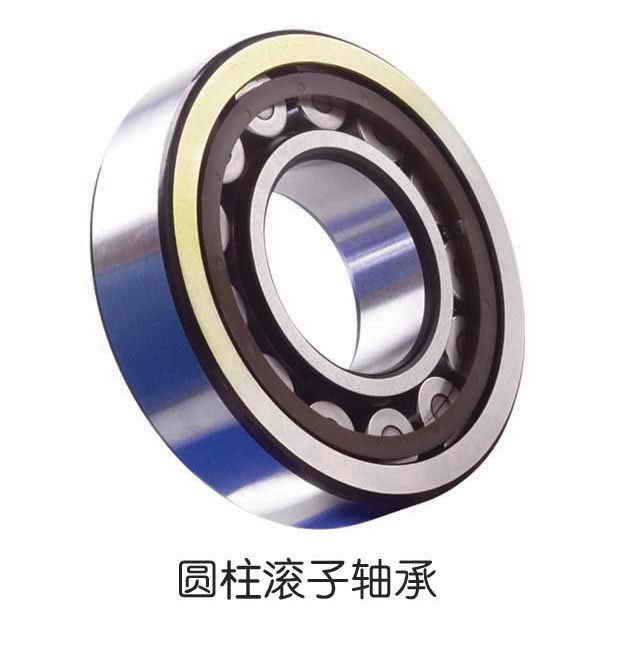 cylindrical roller bearings NU313E / 32313 65 * 140 * 33<br>