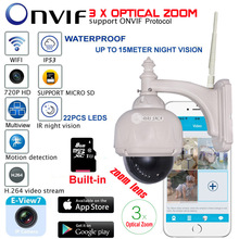 Optical Zoom Len 1.0mega 720P Wireless WiFi IP Camera Outdoor PTZ Waterproof H.264 HD CCTV Security Camera Wifi Night Vision