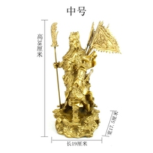 "A copper Gong ornaments blessed classical figures of the new JiuLong Railway Station ""antique genuine security room"