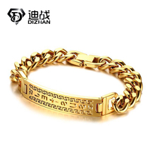 2017 Fashion Vintage Great Wall Bracelets Men's Stainless Steel Jesus Catholic Jewelry Chain Link Bracelet Bangles For Male