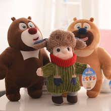 Kawaii Newest Cute Fashion Cartoon Bear Brother Baby Plush Doll Toys Infant Soft Stuffed Animal 1pcs Birthday Gift brinquedos