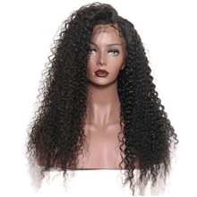 Fashion Ladies Sexy Long Kinky Curly Wavy Cosplay Full Wig Black Women Lace Wigs Artificial Hair Personality Girls Gifts HJL2017(China)