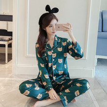 Factory Wholesale Women Comfortable Silk Pajama Set Girl Print Pyjama Set Long Sleeve Sleepwear Suit Women Nightwear Sets