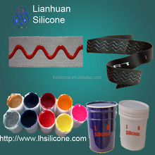 Sublimation Ink, printing ink, textile printing ink raw manufacturer(China)