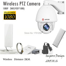 Remoto Control Outdoor Dome HD 1080P WIFI Auto Tracking PTZ IP Camera