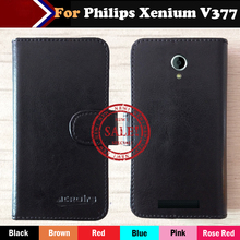 2017 Hot!! For Philips Xenium V377 Case Factory Price 6 Colors Leather Exclusive For Philips Xenium V377 Phone Cover+Tracking