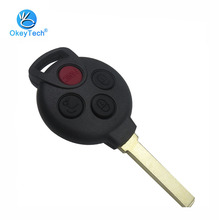 OkeyTech Mercedes Benz Key Shell Uncut Blank Blade 4 Button Remote Key Shell Cover Case Fob MERCEDES BENZ MB Smart 451