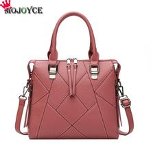MOJOYCE Women Bag PU Leather Handbag Ladies Large Shoulder Crossbody Bags Messenger Bag Network Casual Tote Evening Women Bags(China)