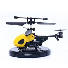 Mooistar2 #4001 RC 2CH Mini rc helicopter Radio Remote Control Aircraft Micro 2 Channel(China)