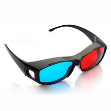 2PCS Red-blue / Cyan Anaglyph Simple Style 3d Glasses 3d Movie Game-extra Upgrade Style(China)