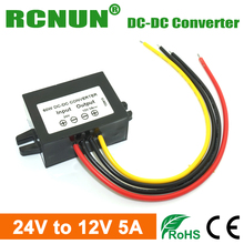 FREE Shipping Step Down DC DC Converter 24V TO 12V 5A 60W Waterproof Car Power Supply
