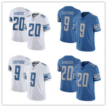 Men's 9 Matthew Stafford #20 Barry Sanders Jersey Embroidery Stitched 2017 Retired Player Limited Jersey